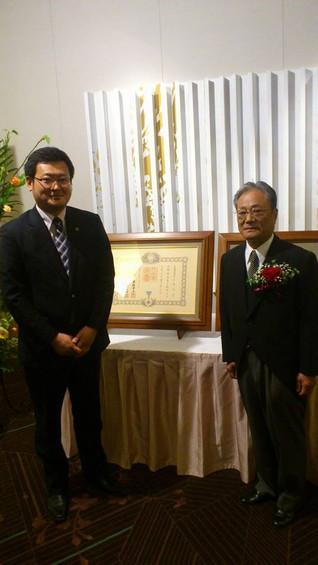 山田貞夫さんの瑞宝単光章 大阪市民表彰受章記念祝賀会