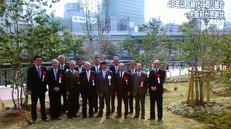 黒田緑化事業団に対して松井一郎大阪府知事から感謝状が送られました