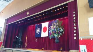 大阪市立豊崎中学校の入学式