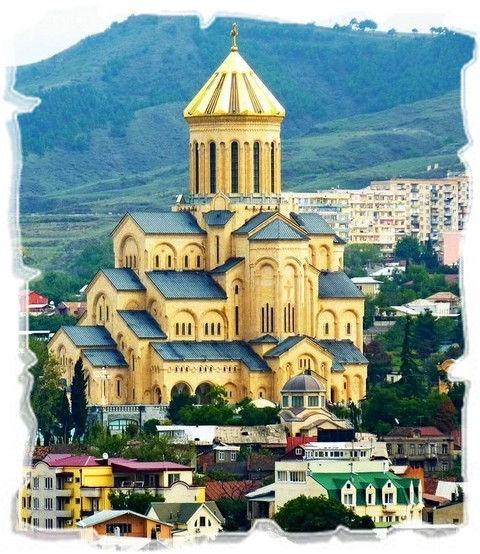 Индивидуальные туры по Грузии | Адмирал+