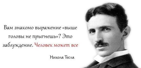 История компании Tesla Motors