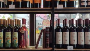 Наше Вино
