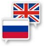 Русский / Russian