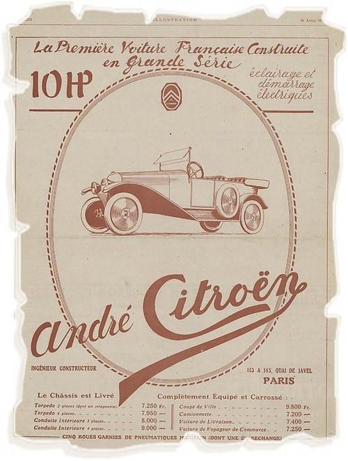 Citroën-Ситроен | Rock Auto Club