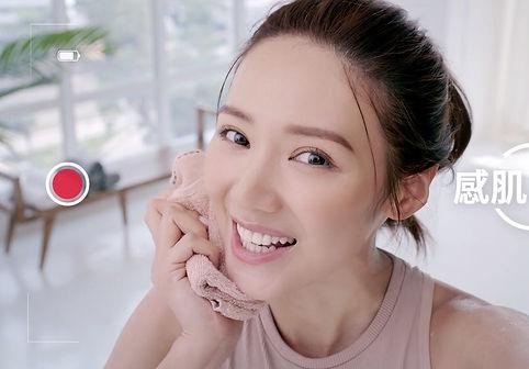 shiseido elva.jpg