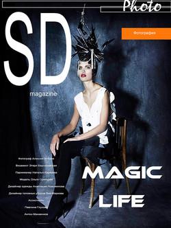 Style Delo Magazine