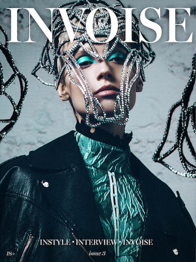 Invoise Magazine