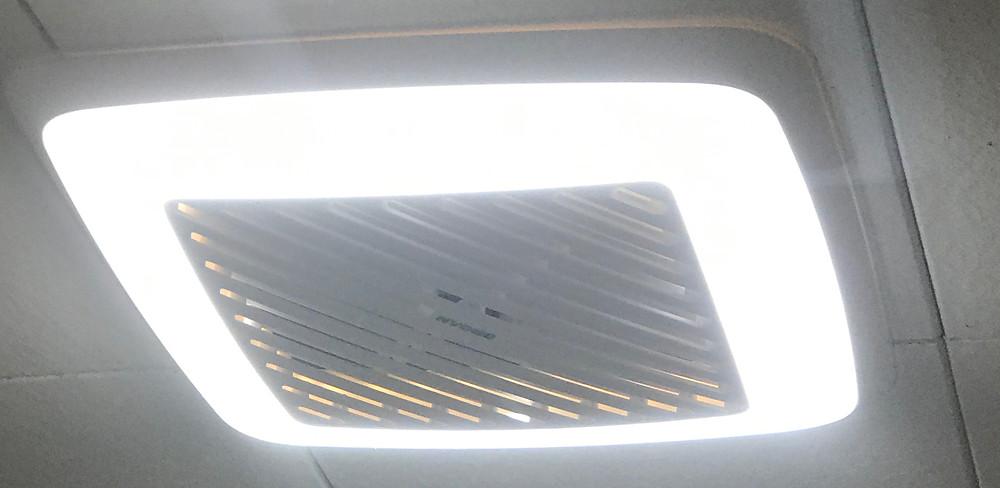 New bright light bath fan