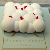 Inovating Cakes
