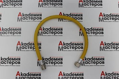 """шланг газовый армированный 1/2"""" в/н 200см"""