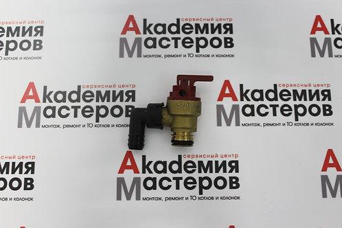 Предохранительный клапан (3 бар)
