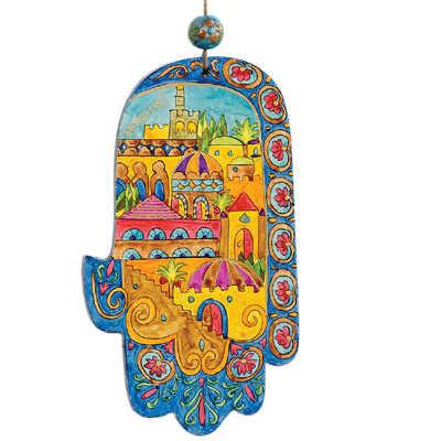 חמסה קטנה - ציור יד על עץ - ירושלים אורינטלי