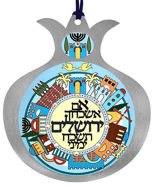 רימון  אם אשכחך ירושלים