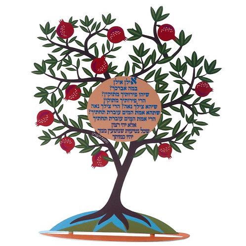 עץ נוי - אילןאילן במה אברכך