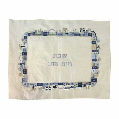 כיסוי חלה - רקמה - ירושלים כחול