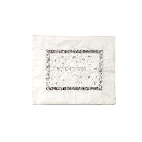כיסוי אפיקומן - רקמה - לבן כסף