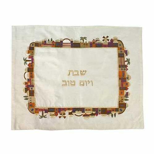 כיסוי חלה - רקמה - ירושלים צבעוני