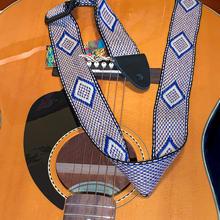 Handwoven Guitar Band