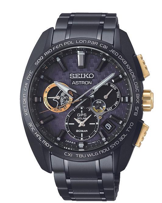 Seiko Astro Limited Edition
