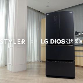 LG DIOS 김치톡톡 X Sam Kim