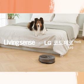LG 코드제로 M9 ThinQ