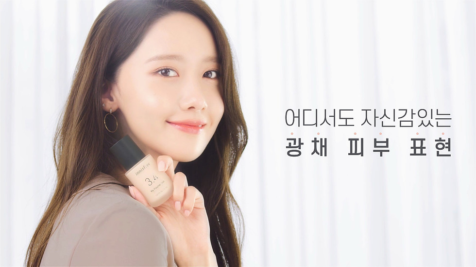 INNISFREE x YoonA