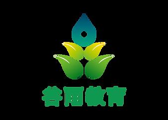 谷雨教育logo-02.png