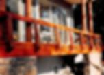 rabii railing detail.png
