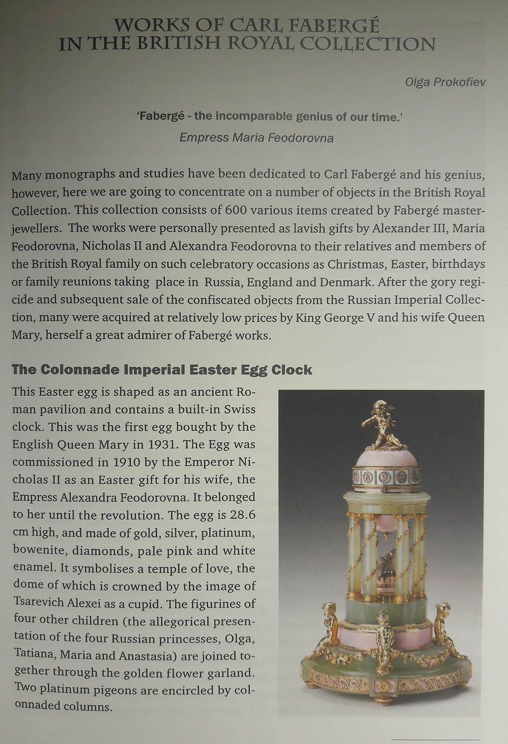 Изделия Карла Фаберже в Британской Королевской коллекции