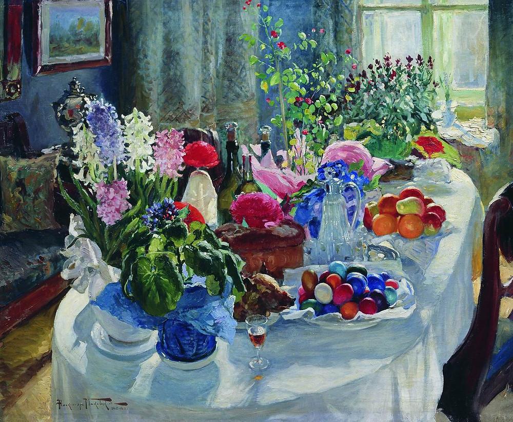 А. Маковский. Пасхальный стол. 1915
