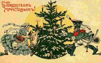 Что подавали на стол в Сочельник и Рождество в Российской Империи