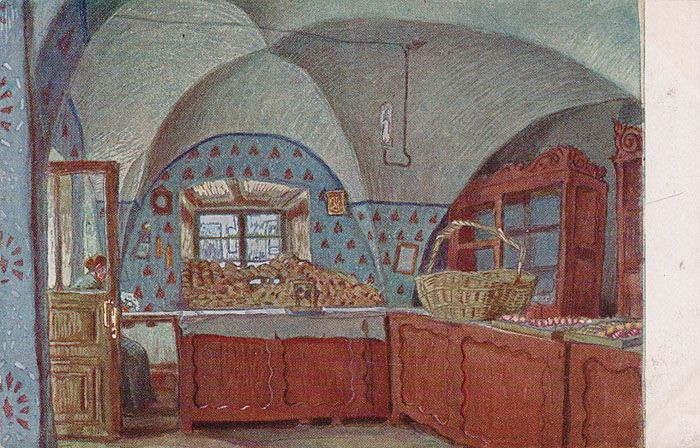 """М. Добужинский """"Вильна.Булочная"""" Открытка. Товарищество Р. Голике и А. Вильборг, 1908 г."""