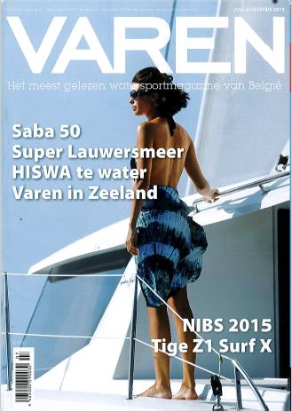 Varen frontpage 2015 08.png