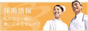 side_banner01.png