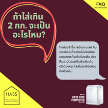 FAQ (11).png