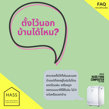FAQ (10).png