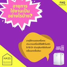 FAQ (12).png