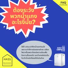 FAQ (9).png