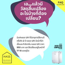 FAQ (13).png