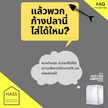 FAQ (5).png