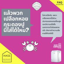 FAQ (6).jpg