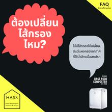 FAQ (8).png