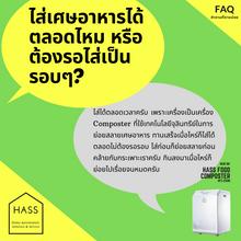 FAQ (2).png