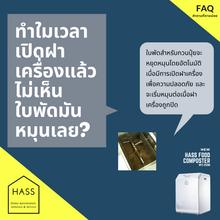 FAQ (7).png