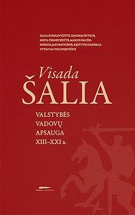 salia3.jpg