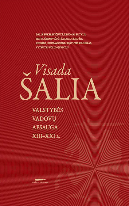 salia2.jpg