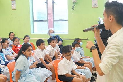 Primary school 2.JPG