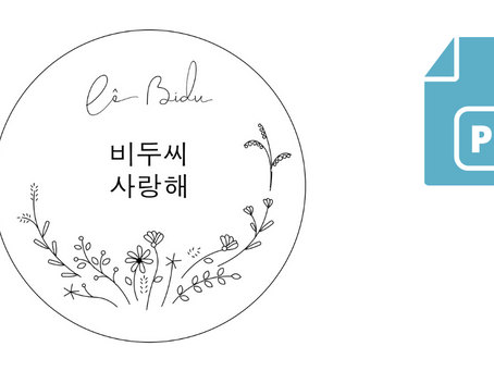 Download Embroidery Pattern | Wild flowers with a Name