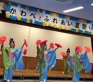 8-1_川辺地区まちづくり推進協議会.jpg