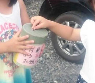 2-16岡山県学童保育連絡協議会.jpg